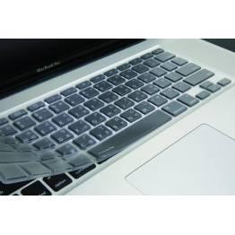 Innerexile klar beskyttelse for tastaturet